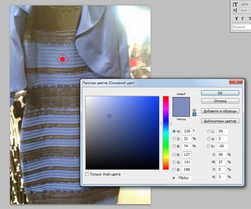 Платье бело золотое или черно синее