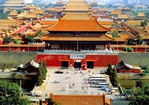 Запретный город, Пекин.