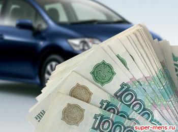 Какую машину купить за 300000 рублей