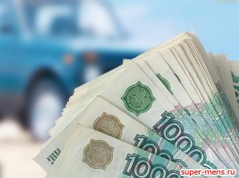 Какую машину купить за 150000 рублей?