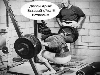Тренировка с напарником