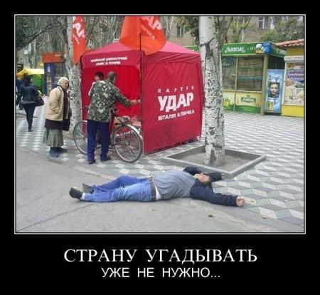 Демотиваторы про россию и русских 41