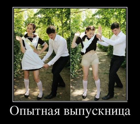 http://super-mens.ru/images/stories/demotivatori/demotivatory-pro-zhenschin-i-muzhchin/demotivatory-pro-zhenschin-i-muzhchin%20(35).jpg