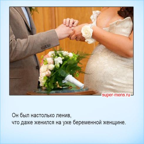 беременная свадьба