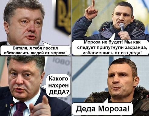 Генпрокуратура допросила Кличко по делу Евромайдана - Цензор.НЕТ 6713