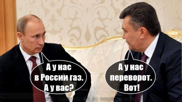 Приколы про Путина и Украину (фото 2014)