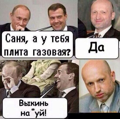 Фото Про Украину