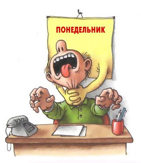 """Турчинов: """"Сегодня переломный момент в борьбе за единую Украину"""" - Цензор.НЕТ 4486"""