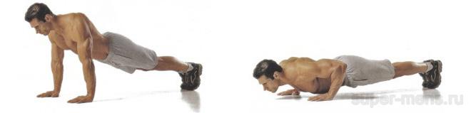 отжимание от пола средняя постановка рук