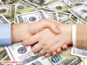Дружба и деньги
