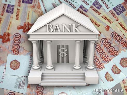 Банк подал иск в суд, что делать?