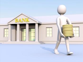 Как правильно выбрать банк для кредита?