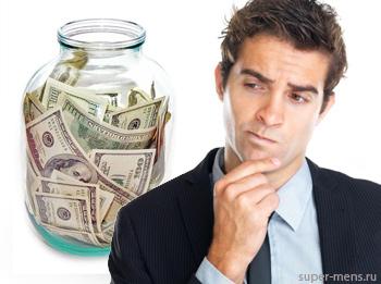 Куда инвестировать небольшие деньги?