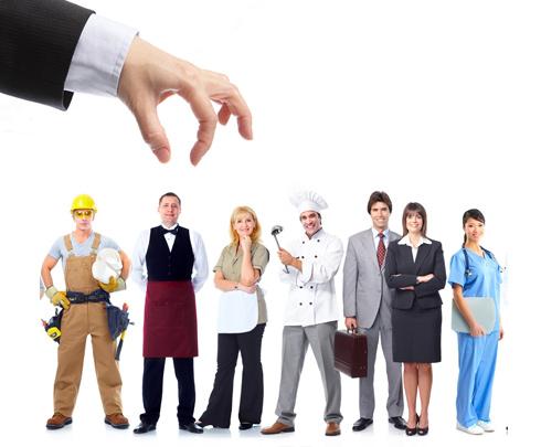 поиск работников