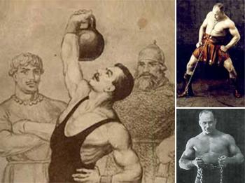 Изометрические упражнения для силы
