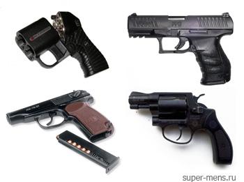 Обзор травматического оружия