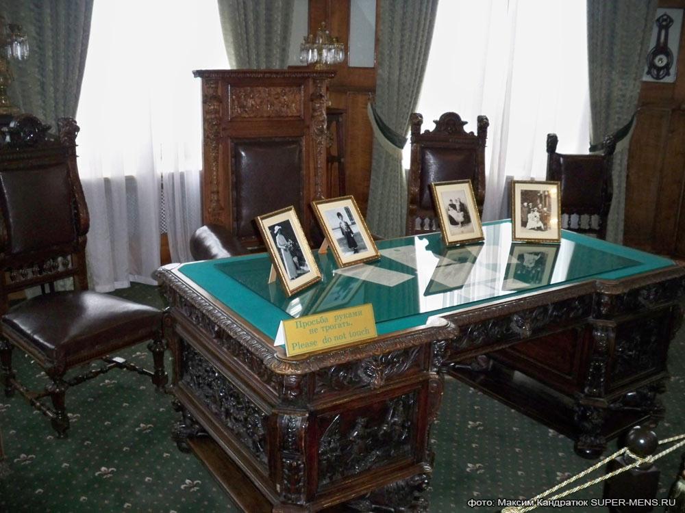 резиденция императора Николая II