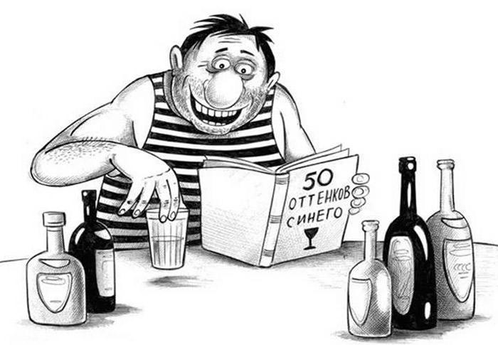 Анекдоты про алкоголиков