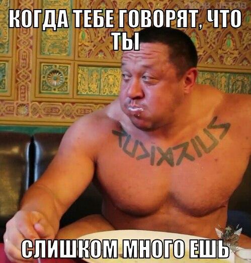Александр Емельяненко Кокляев: бой, конфликт, интервью, мемы