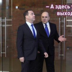 Медведев ушел в отставку: в чем подвох, причины, видео 2020