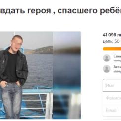 В Уфе мужик убил педофила: видео, суд, комментарии