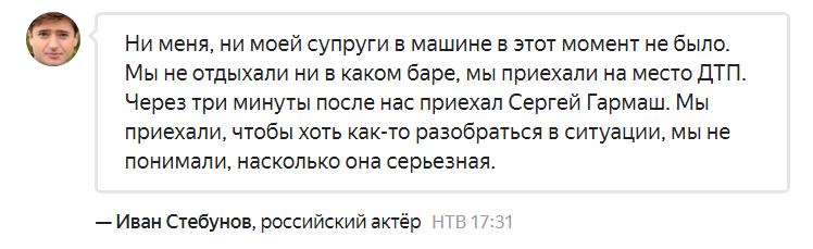 Ефремов авария: видео, водитель погиб.