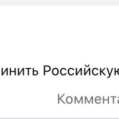 Ирина Славина подожгла себя: фото, видео
