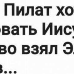 Мемы про Пашаева (адвоката Ефремова)