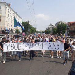 Почему любят Фургала в Хабаровске?